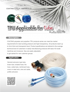 TPU Applicable for Tube