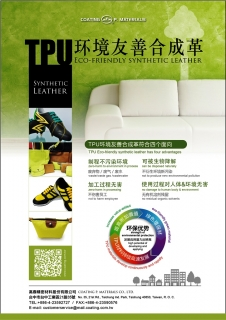 Eco-friendly Synthetic Leather
