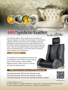 TPU Synthetic Leather