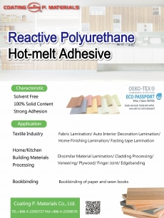 Reactive Polyurethane Hot-melt Adhesive